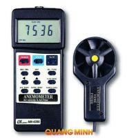 Dụng cụ đo tốc độ, lưu lượng gió Lutron AM 4206