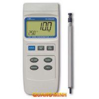 Thiết bị đo tốc độ, lưu lượng gió và nhiệt độ môi trường Lutron YK-2004 AH